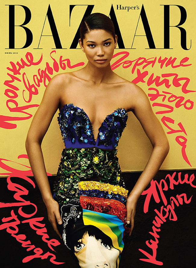 Harpers Bazaar Cover June 14